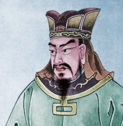 Sun Tzu project manager